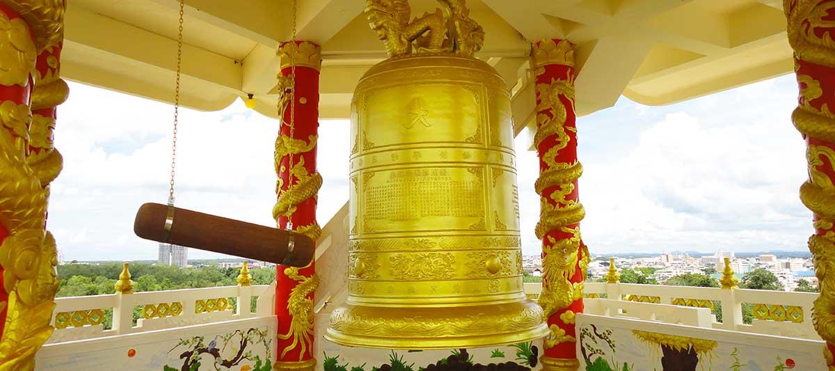 huge bell